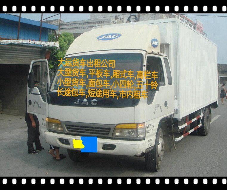 桐城到本溪17.5米平板车出租-折扣价