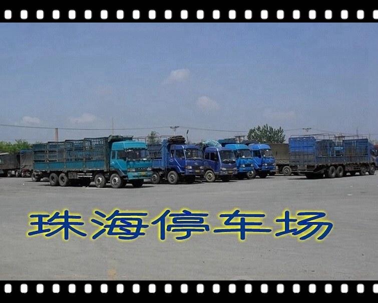 从恩施到吴忠市大货车,爬梯车,冷藏车,高栏出租
