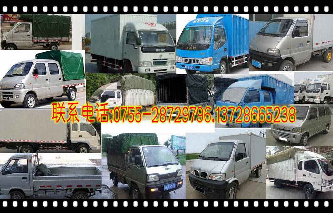 深圳新安有哪些物流公司价格