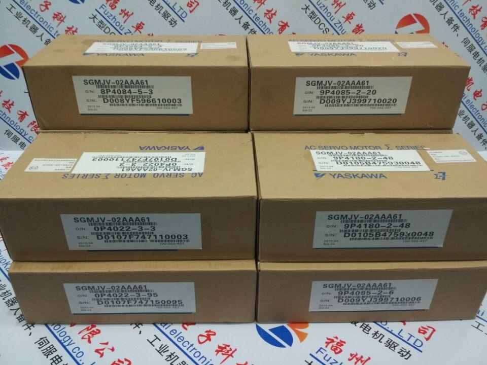 Hirschmann UYDE 943 508-001 UYDE943508001 Interface Karte unused//OVP