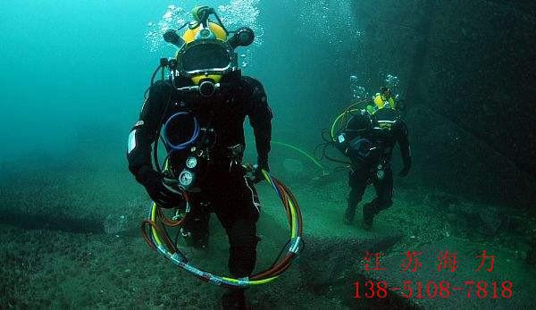呼和浩特市蛙人打捞队单位欢迎详询