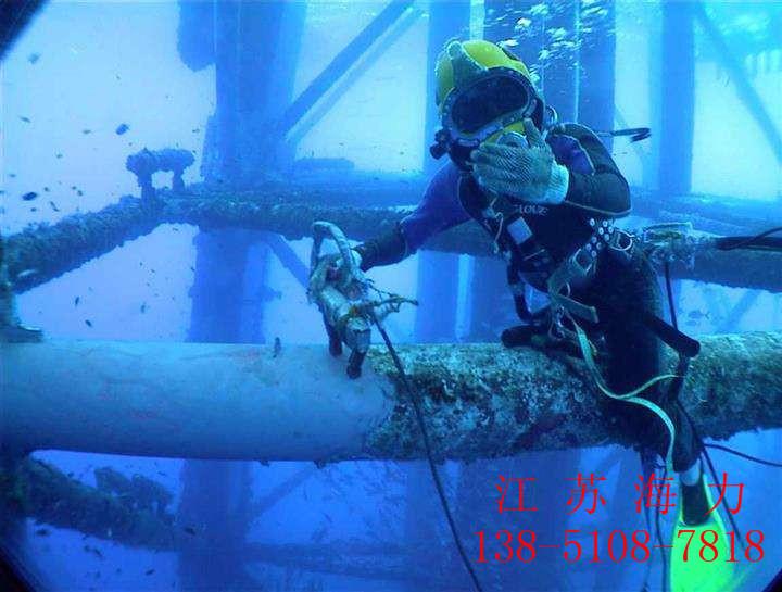 开封市潜水员单位哪家便宜