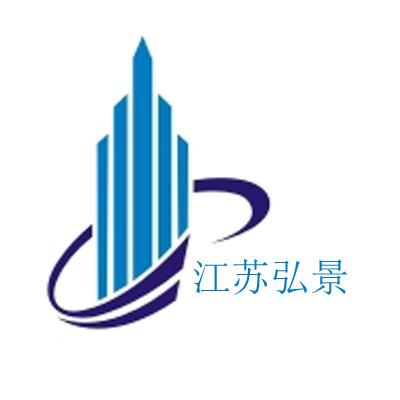 江苏弘景高空工程有限公司Logo