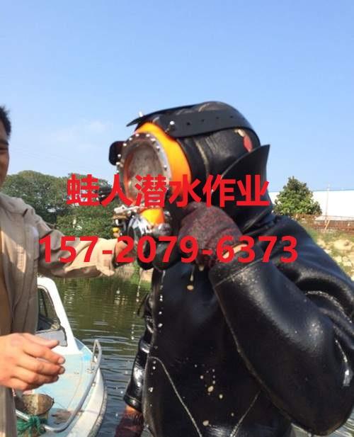 九江市水下打捞公司-打捞技术