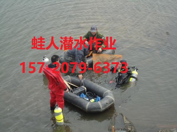 建湖县水下打捞公司-水下拆除项目