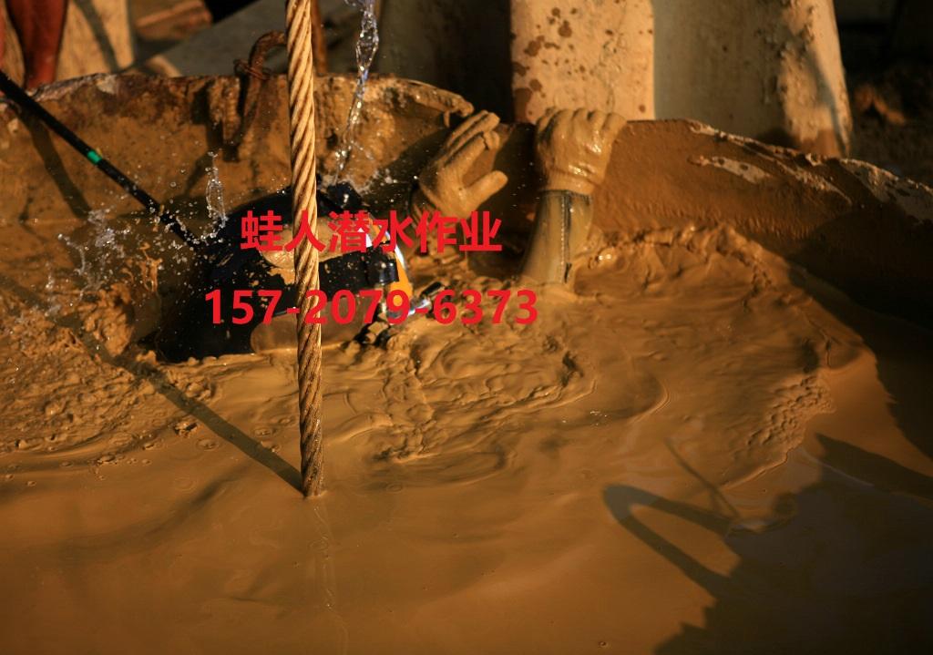 打撈公司漯河市多少錢