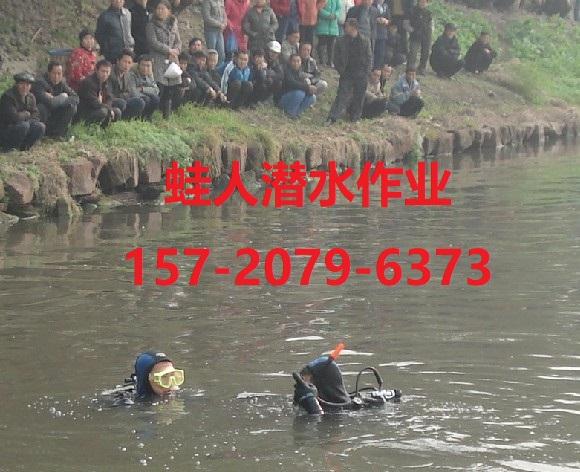 台州市潜水打捞队-免调遣费用