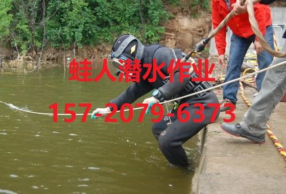 招远市市政污水管道封堵