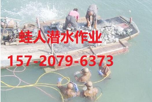 東陽市水下封堵公司— —打撈方案