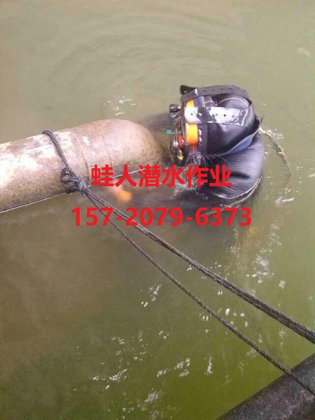 广元市市政污水管道封堵