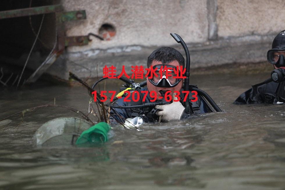 资讯怒江市水池堵漏公司服务流程