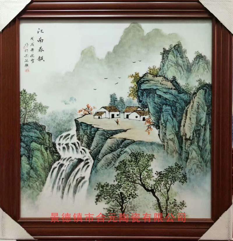 手绘陶瓷瓷板画山水风景陶瓷瓷板画定制生产厂家