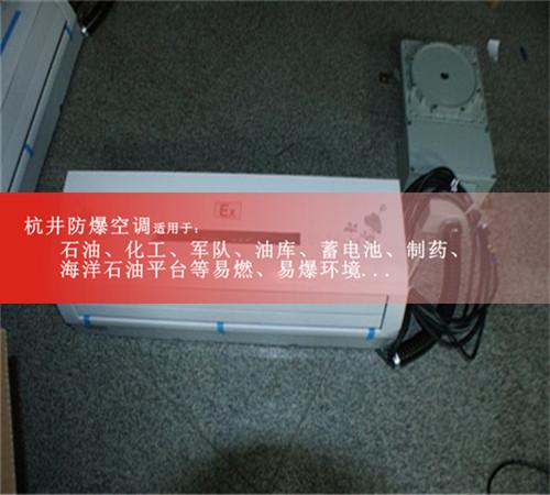 造纸厂防爆空调案例图