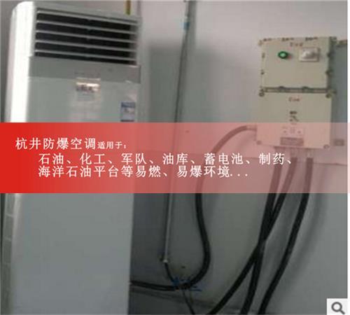 纺织车间防爆空调案例图