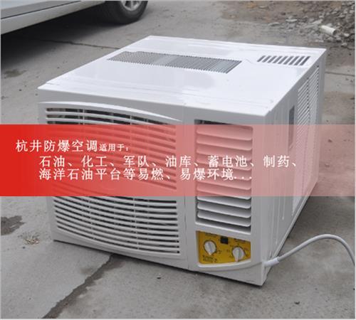 焦化厂防爆空调案例图