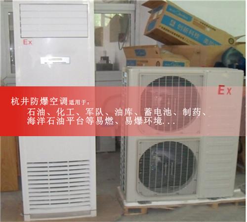 煤气站防爆空调案例图