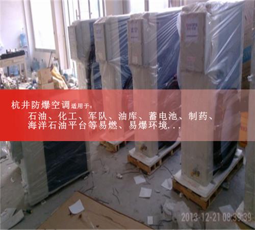 硫化氢仓库防爆空调案例图