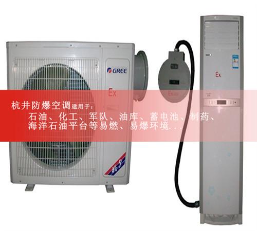 电镀厂防爆空调案例图