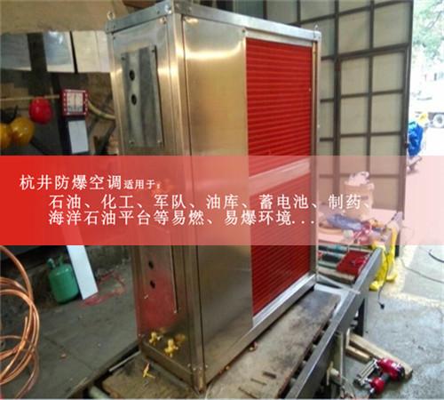 煤气站防爆空调图片