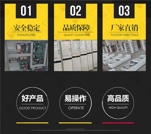 焦化厂防爆空调图片