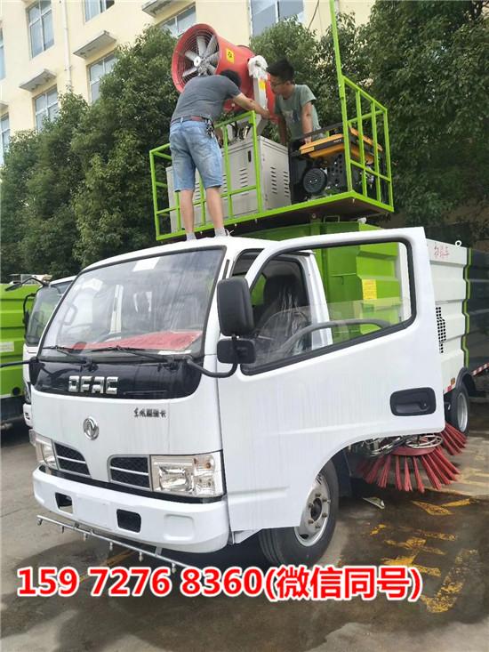 5方高压清洗扫路车厂家促销