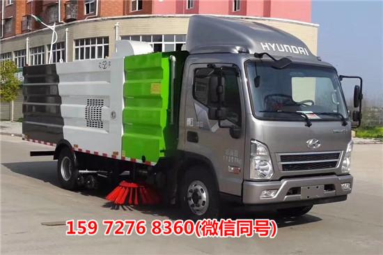 东风天龙全功能大型洗扫车整车报价多少钱