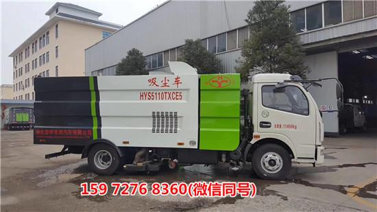 東風國五掃路車道路清掃車廠家在哪里
