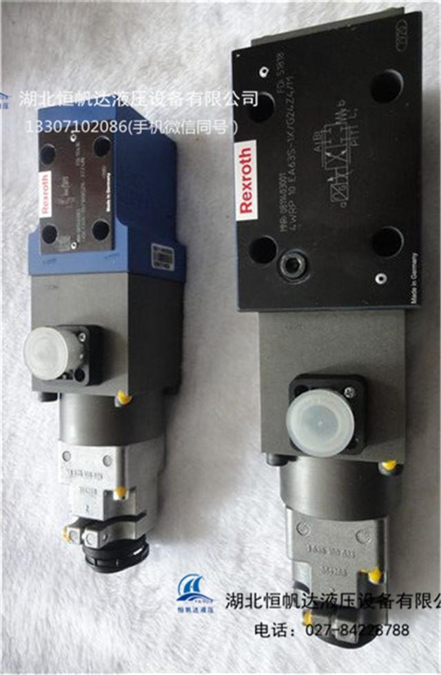 诚信推荐阀swh-g03-b2油泵厂家高压瞬动电磁阀 优惠的直动式溢流阀dsg图片