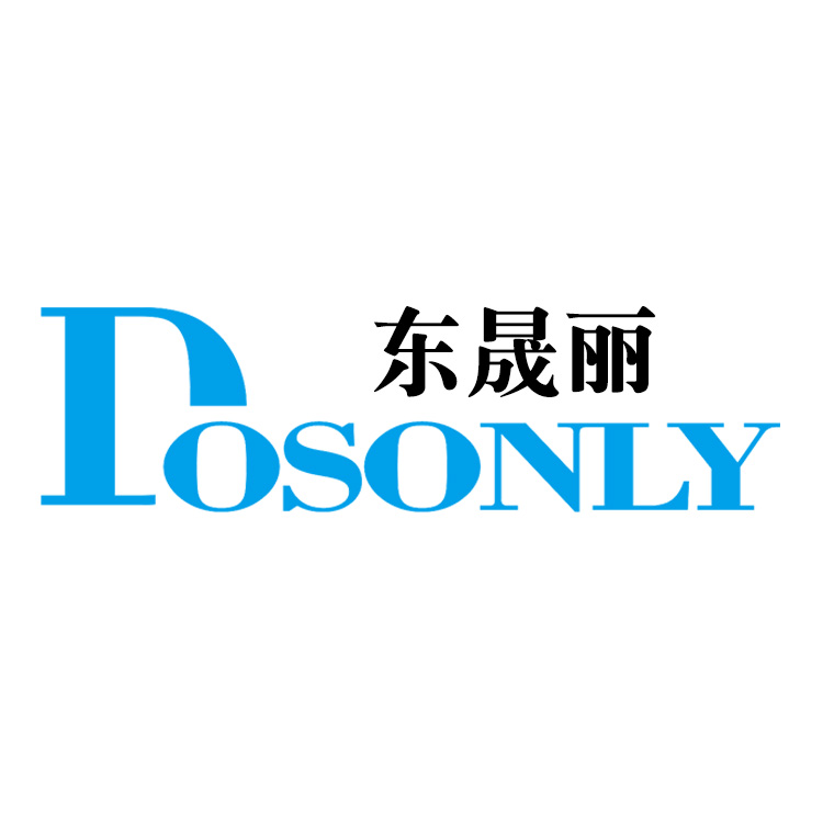 东莞东晟旅行用品有限公司Logo