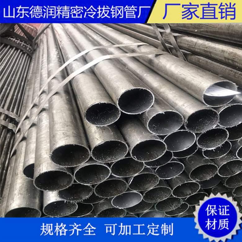 冷拔无缝钢管内径20.2mm生产厂家