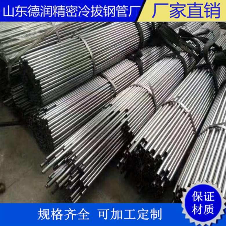 光亮精轧钢管内径22.2mm生产厂家