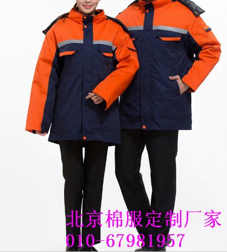 供应北京羽绒服加工北京棉服定做厂家
