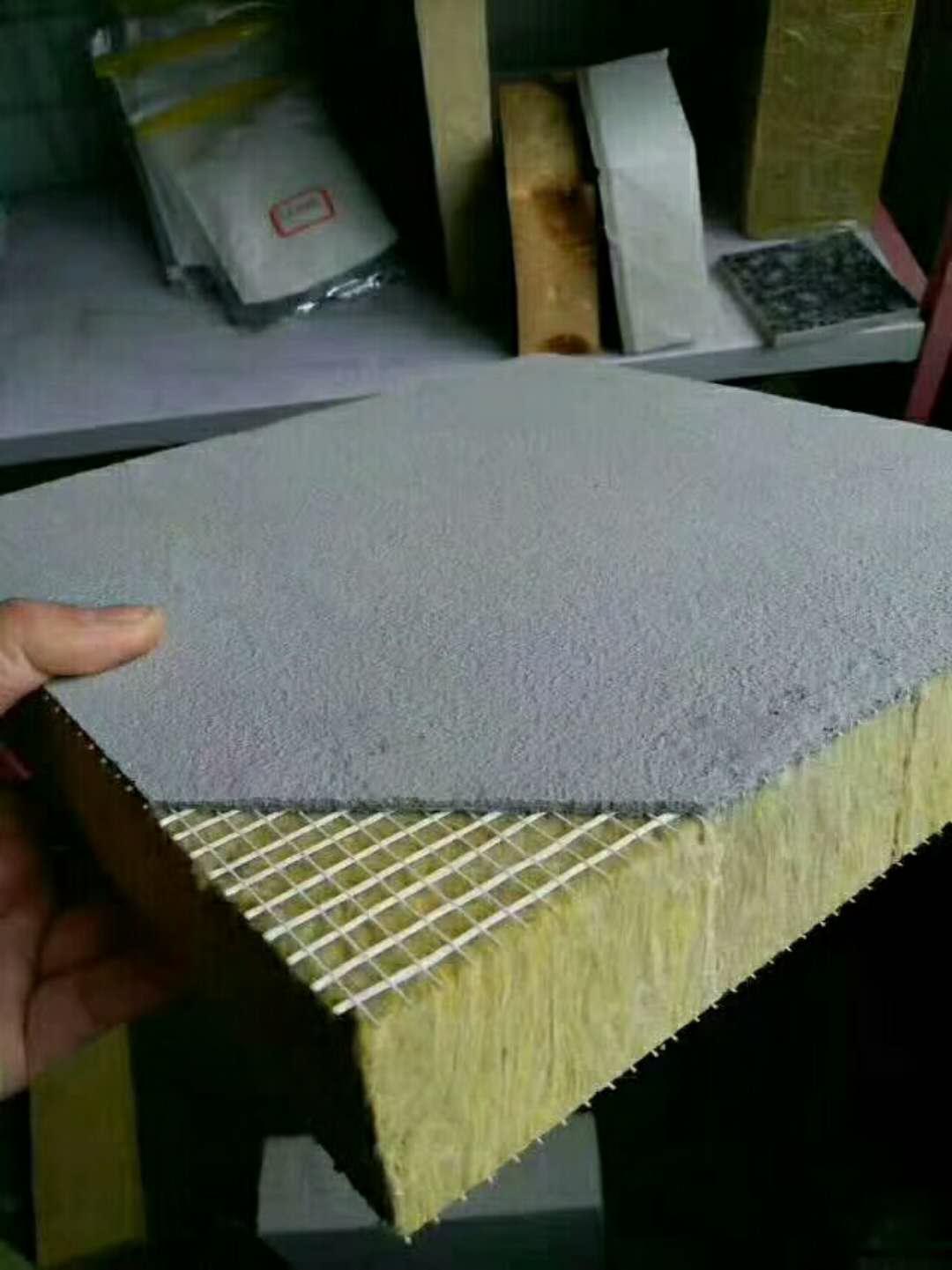 威海外墙复合岩棉保温板多少钱每立方