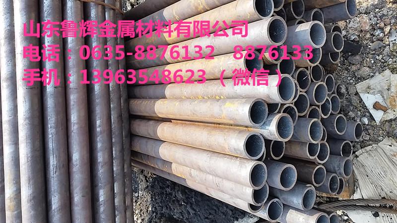广西柳州GB3087低中压锅炉无缝钢管制造厂
