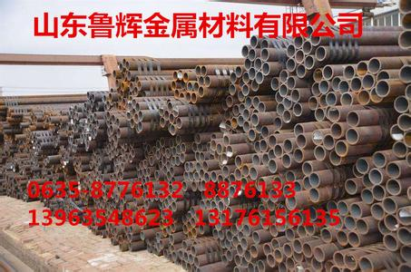 韶关无缝钢管经销商