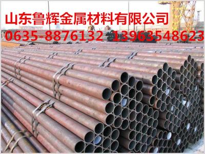 广东连州GB3087低中压锅炉无缝钢管每日报价
