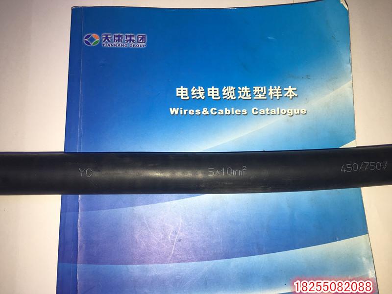 供应:YJV3*10 4*10聚电力电缆新闻提供全套检测报告