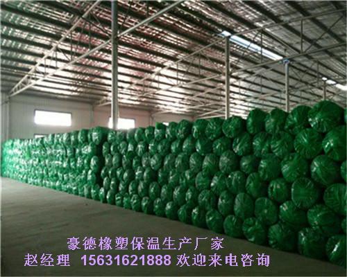 襄阳橡塑保温板报价价格优惠幅度大