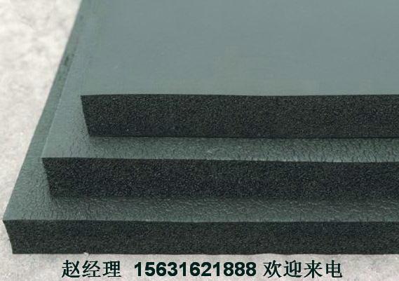 绍兴新昌橡塑保温板多少钱计量方式