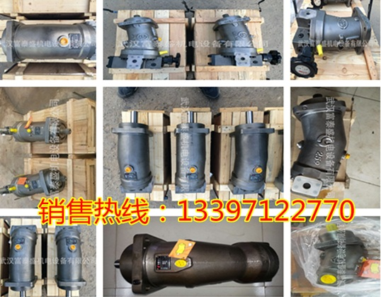 YFA2F12R6.1P6柱塞泵哪家好