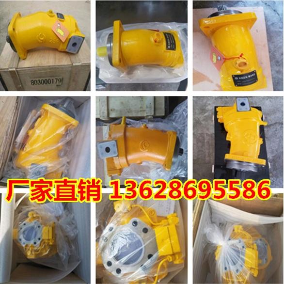 A6V107MA2FZ20380液压柱塞泵
