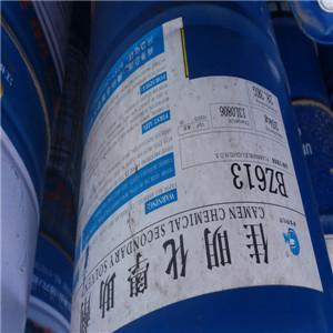 惠州回收柠檬烯