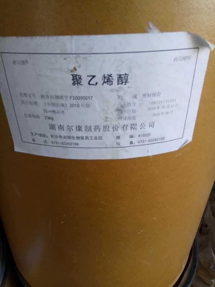 潞城高价回收防老剂