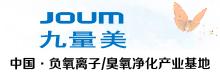 苏州九量美实业有限公司Logo