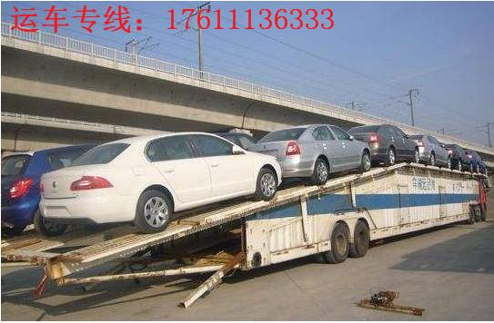 北京到那曲托运小轿车《联系方式