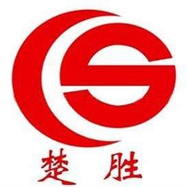 厦工楚胜(湖北)专用汽车制造有限公司Logo