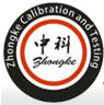 江苏中科计量检测研究有限公司Logo
