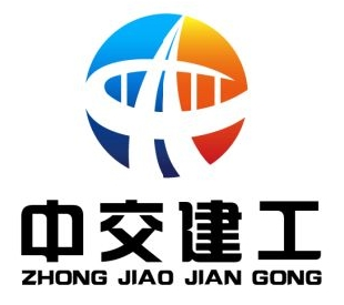 开封中交建工预应力设备有限公司Logo