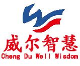 成都威尔智慧科技有限公司Logo