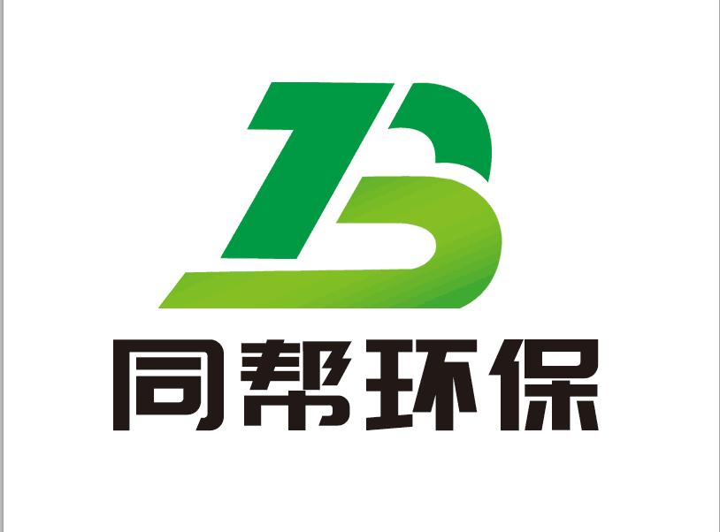 河北同幫環保科技有限公司Logo